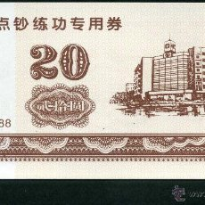 Billetes extranjeros: CHINA 20 YUAN SIN FECHA SC ( BILLETE TRAINER COMERCAL ) Nº1. Lote 66972995