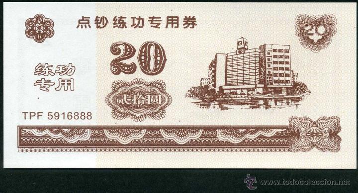 CHINA 20 YUAN SIN FECHA SC ( BILLETE TRAINER COMARCAL ) Nº3 (Numismática - Notafilia - Billetes Extranjeros)
