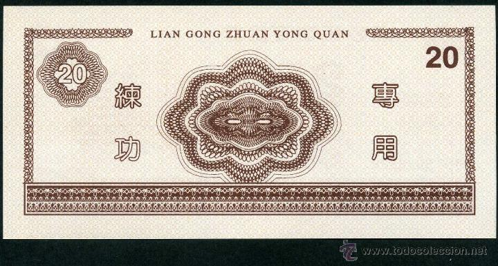 Billetes extranjeros: CHINA 20 YUAN SIN FECHA SC ( BILLETE TRAINER COMARCAL ) Nº3 - Foto 2 - 159152573