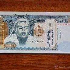 Internationale Banknoten - MONGOLIA, 1000 TUGRIK, 2011 - 54107771