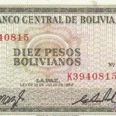Billetes extranjeros: 0103 BILLETE BOLIVIA. Lote 54179695