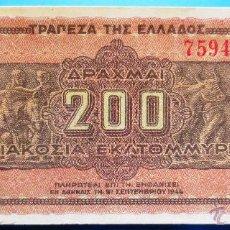 Billetes extranjeros: GRECIA BILLETE DE 200 MILLONES DRACMAS DE 1944. Lote 54285387