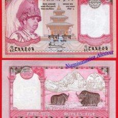 Billetes extranjeros: NEPAL 5 RUPIAS 2005 PICK 53 - SC. Lote 237299340