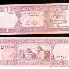 Billetes extranjeros: BILLETE DE AFGANISTAN PLANCHA. Lote 152717697