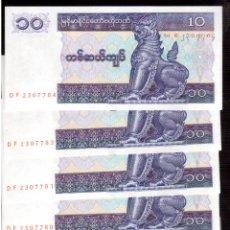 Billetes extranjeros: BILLETE DE ASIA MYANMAR PLANCHA. Lote 54618297