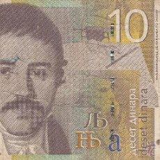 Billetes extranjeros: 0135 BILLETE YUGOSLAVIA USADO. Lote 54778977