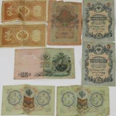 Billetes extranjeros: BI-048 - COLECCIÓN DE 9 BILLETES RUSOS VARIOS AÑOS. (VER DESCRIPCIÓN). 1898/1909.. Lote 50350060