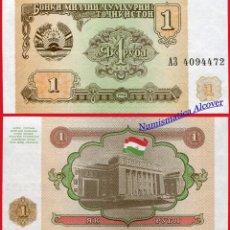Billetes extranjeros: TAJIKISTAN 1 RUBLO 1994 PICK 1 - SC. Lote 237299215