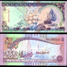 Billets internationaux: BILLETE MALDIVAS - 5 RUFIYAA - 2011 - P18D - PLANCHA. Lote 54807241