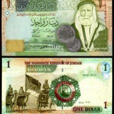 Billets internationaux: BILLETE JORDANIA - 1 DINAR - 2011 - P34F - PLANCHA. Lote 54807651
