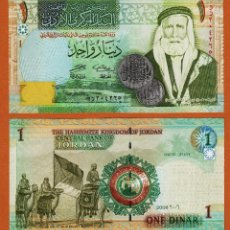 Billetes extranjeros: JORDANIA 1 DINAR 2006 SIN CIRCULAR . Lote 75118727