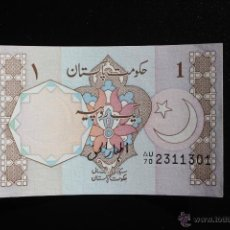 Billetes extranjeros: PAKISTAN, 1 RUPIA 1983. Lote 54945273