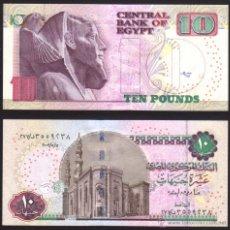 Billets internationaux: BILLETE EGIPTO - 10 LIBRAS - 2003 - PLANCHA. Lote 54945934