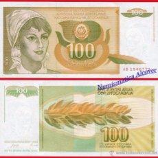 Billetes extranjeros: YUGOSLAVIA 100 DINARA 1990 PICK 105 - SC. Lote 64470742