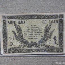 Billetes extranjeros: INDOCHINA, 10 CENTS 1942. Lote 55115544