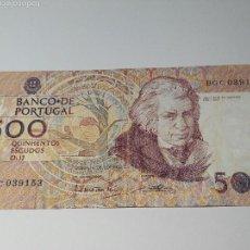 Billetes extranjeros: BILLETE 500 ESCUDOS PORTUGAL.1989. Lote 55139159