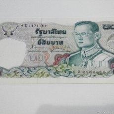Billetes extranjeros: BILLETE 20 BATH TAILANDIA.EBC.1981. Lote 55223467