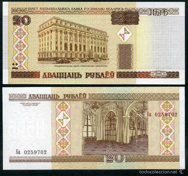 BELORUSIA 20 RUBLOS AÑO 2000 SC ( BANCO NACIONAL DE BELORUSIA ) Nº1 (Numismática - Notafilia - Billetes Extranjeros)
