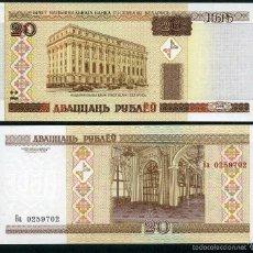 Billetes extranjeros: BELORUSIA 20 RUBLOS AÑO 2000 SC ( BANCO NACIONAL DE BELORUSIA ) Nº1. Lote 159151154