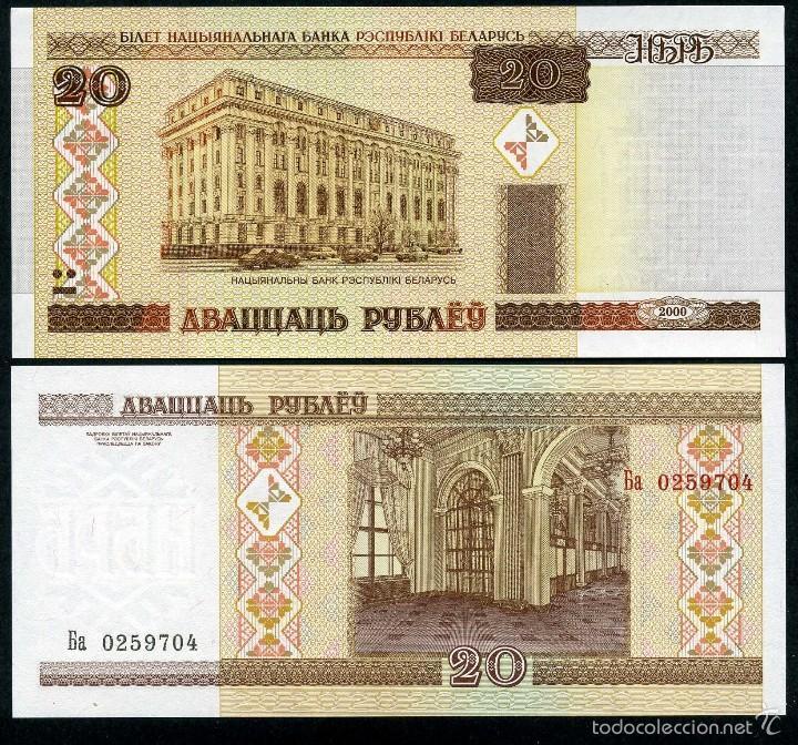BELORUSIA 20 RUBLOS AÑO 2000 SC ( BANCO NACIONAL DE BELORUSIA ) Nº2 (Numismática - Notafilia - Billetes Extranjeros)
