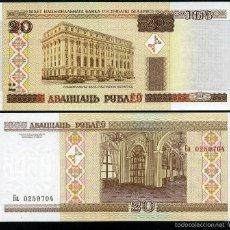 Billetes extranjeros: BELORUSIA 20 RUBLOS AÑO 2000 SC ( BANCO NACIONAL DE BELORUSIA ) Nº2. Lote 55302580