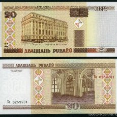 Billetes extranjeros: BELORUSIA 20 RUBLOS AÑO 2000 SC ( BANCO NACIONAL DE BELORUSIA ) Nº3. Lote 55303072