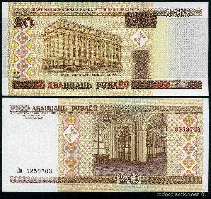 BELORUSIA 20 RUBLOS AÑO 2000 SC ( BANCO NACIONAL DE BELORUSIA ) Nº4 (Numismática - Notafilia - Billetes Extranjeros)