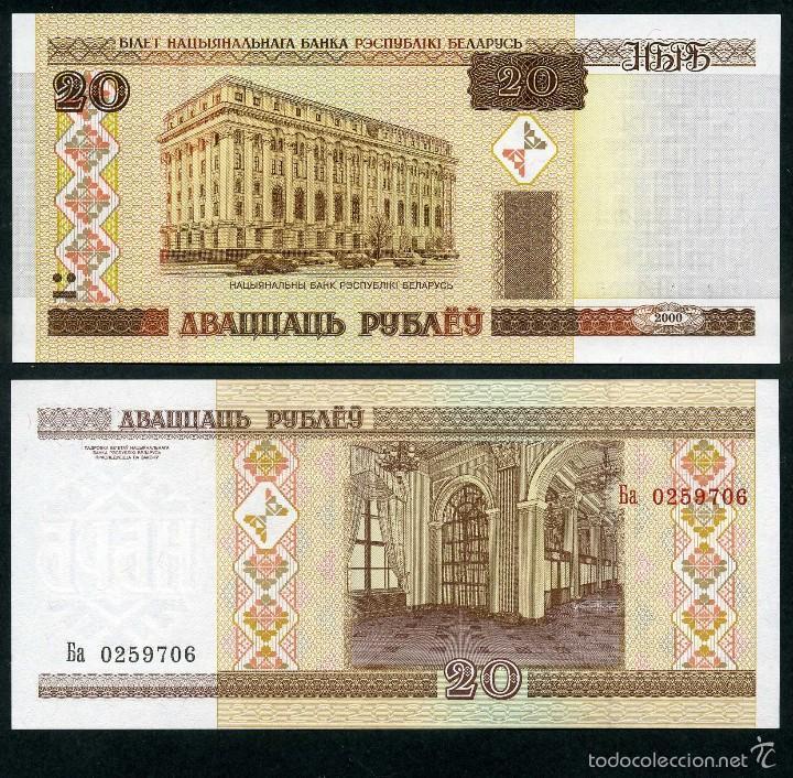 BELORUSIA 20 RUBLOS AÑO 2000 SC ( BANCO NACIONAL DE BELORUSIA ) Nº5 (Numismática - Notafilia - Billetes Extranjeros)