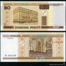 Billetes extranjeros: BELORUSIA 20 RUBLOS AÑO 2000 SC ( BANCO NACIONAL DE BELORUSIA ) Nº5. Lote 181352078