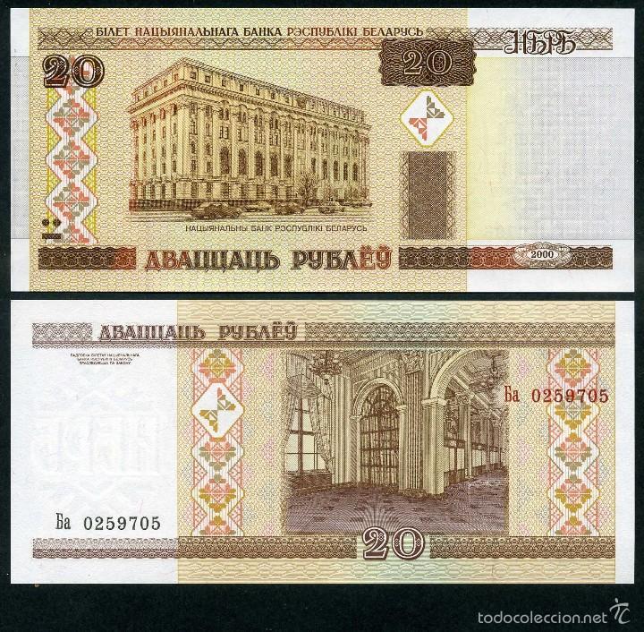 BELORUSIA 20 RUBLOS AÑO 2000 SC ( BANCO NACIONAL DE BELORUSIA ) Nº6 (Numismática - Notafilia - Billetes Extranjeros)