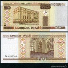 Billetes extranjeros: BELORUSIA 20 RUBLOS AÑO 2000 SC ( BANCO NACIONAL DE BELORUSIA ) Nº6. Lote 159152797