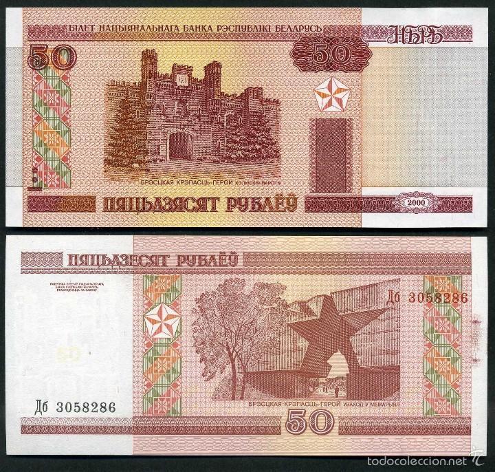 BELORUSIA 50 RUBLOS AÑO 2000 SC ( CASTILLO O TORRE DE BREST ) Nº1 (Numismática - Notafilia - Billetes Extranjeros)