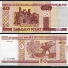 Billetes extranjeros: BELORUSIA 50 RUBLOS AÑO 2000 SC ( CASTILLO O TORRE DE BREST ) Nº1. Lote 159153801