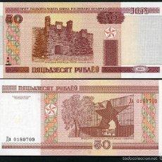Billetes extranjeros: BELORUSIA 50 RUBLOS AÑO 2000 SC ( CASTILLO O TORRE DE BREST ) Nº2. Lote 159153994