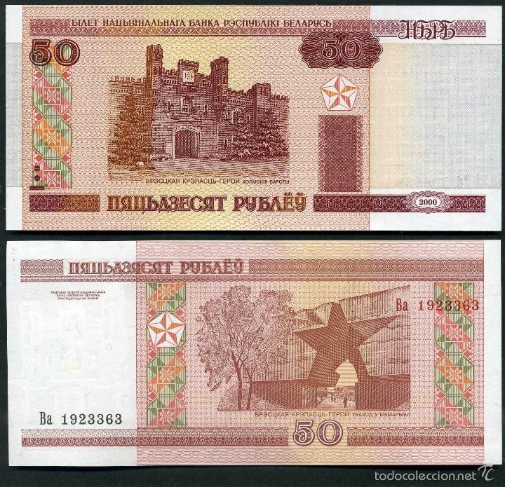 BELORUSIA 50 RUBLOS AÑO 2000 SC ( CASTILLO O TORRE DE BREST ) Nº3 (Numismática - Notafilia - Billetes Extranjeros)