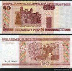 Billetes extranjeros: BELORUSIA 50 RUBLOS AÑO 2000 SC ( CASTILLO O TORRE DE BREST ) Nº3. Lote 181349868