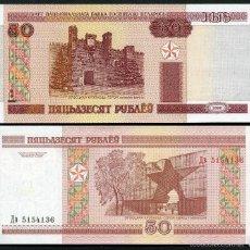 Billetes extranjeros: BELORUSIA 50 RUBLOS AÑO 2000 SC ( CASTILLO O TORRE DE BREST ) Nº4. Lote 181314488