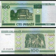 Billetes extranjeros: BELORUSIA 100 RUBLOS AÑO 2000 SC ( TEATRO BOLSHOI DE BALET Y OPERA ) Nº4. Lote 159155492