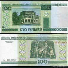 Billetes extranjeros: BELORUSIA 100 RUBLOS AÑO 2000 SC ( TEATRO BOLSHOI DE BALET Y OPERA ) Nº5. Lote 55304008