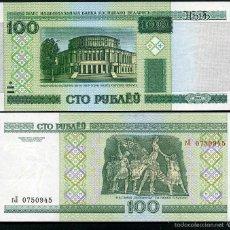 Billetes extranjeros: BELORUSIA 100 RUBLOS AÑO 2000 SC ( TEATRO BOLSHOI DE BALET Y OPERA ) Nº7. Lote 159158237