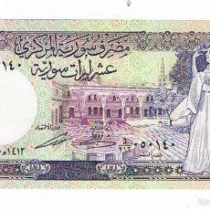 Billetes extranjeros: BILLETE NUEVO SIRIA 1O POUNDS. Lote 55338178