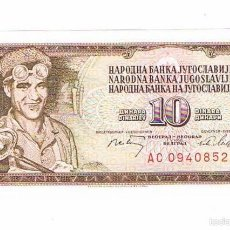 Billetes extranjeros: BILLETE NUEVO YUGOSLAVIA 10 DINARA. Lote 55338271