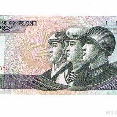 Billetes extranjeros: BILLETE NUEVO COREA DEL NORTE 10. Lote 55338303