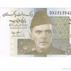 Billetes extranjeros: BILLETE NUEVO PAKISTAN 5 RUPEES. Lote 55338339