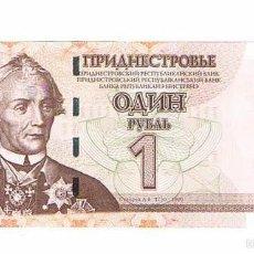 Billetes extranjeros: BILLETE NUEVO TRANSNISTRIA 1. Lote 55338403