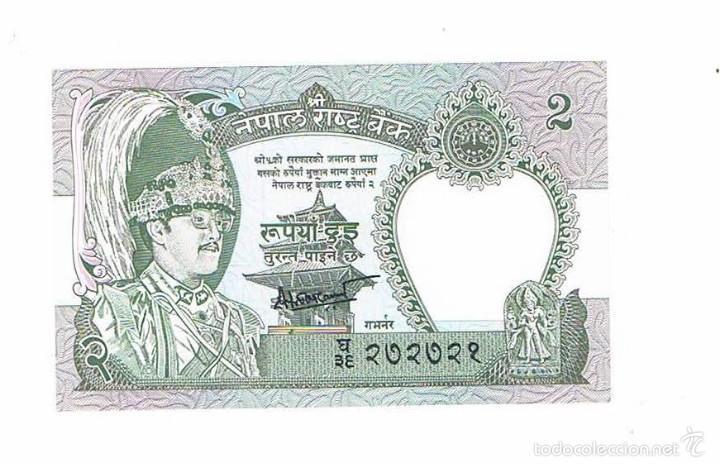 BILLETE NUEVO NEPAL 2 RUPEES (Numismática - Notafilia - Billetes Extranjeros)