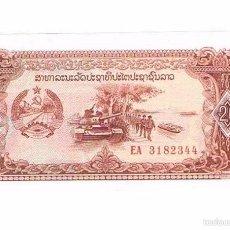 Billetes extranjeros: BILLETE NUEVO LAOS 20. Lote 55338661