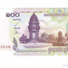 Billetes extranjeros: BILLETE NUEVO CAMBOYA 100. Lote 55338759