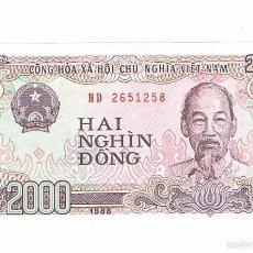 Billetes extranjeros: BILLETE NUEVO VIETNAM 2000. Lote 55339022