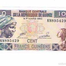 Billetes extranjeros: BILLETE NUEVO GUINEA 100 FRANCS. Lote 55339049